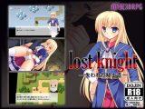 lost knight ―失われた騎士道―