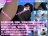【△100】また撮影の仕事。今回は、『女性向け格闘雑誌の素材モデル』ということで、サンドバッグに向かってひたすらハイキックを繰り返すという内容。「脚の伸びを確認する」という名目で地面に置かれたカメラにハイキック時のスカート内をズーム盗撮されてしまったパンチラ動画(PV:サテン地黒ハート柄パンティ編)