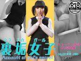 裏垢女子02『美希(ミキ)-Miki-』