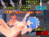 【VR対応】VRリゼロのレム