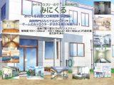 みにくる背景CG素材集『病院編』part01