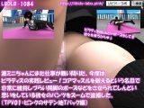 【△100】激ミニちゃんにまた仕事が舞い降りた。今度は、ピラティスの実践レビュー!コアマッスルを鍛えるという名目で非常に維持しづらい開脚のポーズなどをさせられてしんどい思いをしている彼女のパンツをズームで盗撮した。(TPV01:ピンクのサテン地Tバック編)