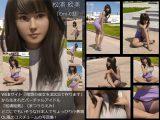 【TD・All】『理想の彼女を3DCGで作ります』から生まれたバーチャルアイドル「松浦絵美」の写真集:Emi-03(エミ03)
