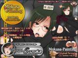 Undercover Investigator Suzuka-潜入捜査官・村雲涼花の危機-