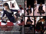 【TD・All】『理想の彼女を3DCGで作ります』から生まれたバーチャルアイドル「戸坂藍子」の写真集:Aiko-14(あいこ14)