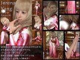 ♪『理想の彼女を3DCGで作ります』から生まれたバーチャルアイドル「Jerena Yang(ヘレーナ・ヤング)」の46th写真集:Femme fatale 46(ファム・ファタール46:運命の女性)
