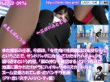 【△100】また撮影の仕事。今回は、『女性向け格闘雑誌の素材モデル』ということで、サンドバッグに向かってひたすらハイキックを繰り返すという内容。「脚の伸びを確認する」という名目で地面に置かれたカメラにハイキック時のスカート内をズーム盗撮されてしまったパンチラ動画(PV:赤い文字入りパンティ編)