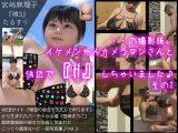 【△200】『理想の彼女を3DCGで作ります』から生まれたバーチャルアイドル「宮崎麻理子(みやざきまりこ)」待望のサード写真集:樽3「たるすり」の撮影後、カメラマンと浜辺でHしちゃいました♪その2