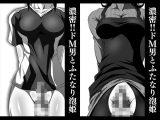 濃密!!ドM男とふたなり泡姫Vol.3&4【カフェ店長のチンカスお掃除】&【サッカー部チンポ足洗い】