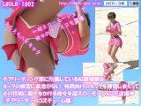 チアリーディング部に所属している桜庭瑠華は、キックの練習に余念がない。格闘向けのキックを練習しまくってその技術に磨きをかける彼女を超スローモーションで盗撮(チアリーダーのコスチューム編)