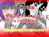 弓道部主将間桐桜捕獲、生美少女フィギュアとしてオークションに強●出品