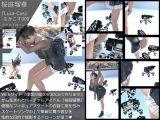 『理想の彼女を3DCGで作ります』から生まれたバーチャルアイドル「桜庭瑠華(さくらばるか)」の写真集:Luca-Cos009(ルカコス009)スケートリンクのパンチラ妖精・性的な目的での撮影というのがバレバレのドローンが彼女のレオタードを狙う!編