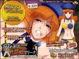 囚われの戦闘姫アリーナ-Arena in Underground arena-