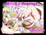 魔女の復讐Vol.7 English version