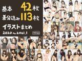 基本42枚!かものめイラストまとめ2020~2021.1