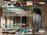 みにくる背景CG素材集『ファンタジー編』part05