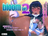 bloomer2
