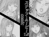 首絞め!!スナッフ・ムービー1.5・comic