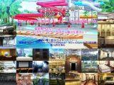 みにくる背景CG素材集『レジャー・公共施設編』part05