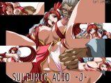 SULFURIC ACID -J-