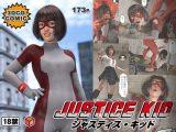 正義のヒーロー「JUSTICE KID -ジャスティス・キッド-」