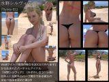 【TD・All】『理想の彼女を3DCGで作ります』から生まれたバーチャルアイドル「水野シルヴィア」の写真集:Sylvia-02(シルヴィア02)