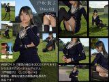 【TD・All】『理想の彼女を3DCGで作ります』から生まれたバーチャルアイドル「戸坂藍子」の写真集:Aiko-02(あいこ02)