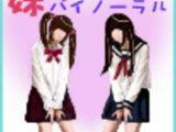 【バイノーラル風】妹2人に責められて…?