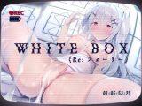 WHITEBOX<Re:フォーリー>~無表情な彼女に白濁を~