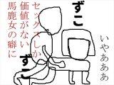 業務日報2
