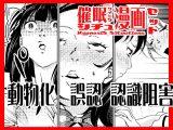 催●シチュ漫画セット