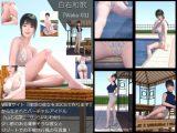 【TD・All】『理想の彼女を3DCGで作ります』から生まれたバーチャルアイドル「白石和歌」の写真集:Waka-03(ワカ03)